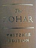 El Zohar Fotos de archivo