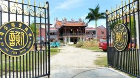 Ela Tek Tong Cheah Kongsi Penang Malaysia imagens de stock