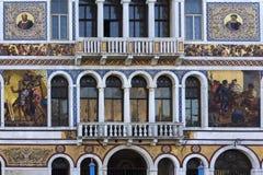 Elaborate Mosaic - Venice - Italy Royalty Free Stock Photography