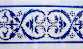 Elaborate mosiac wall tile in Spain Stock Photography