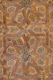 Elaborate star texture pattern on wooden door of mosque in Fez, Morocco, North Africa.  Stock Photos