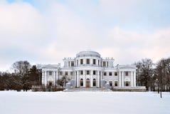 Elagin Palace. St.Petersburg Royalty Free Stock Photos