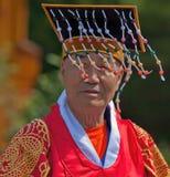 Elder Korean Man in Full Costume at Cultural Celebration Stock Photo