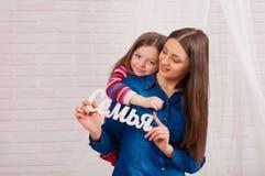 Elder sister and little girl Stock Photo