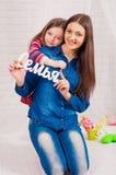 Elder sister and little girl Stock Photography