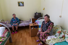 Elderly woman in rehabilitation department in Center of social services for pensioners and the disabled Stock Photos