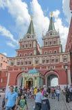 ?elebration del 1025o aniversario del bautismo de Rus encendido Imagen de archivo libre de regalías