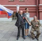 ?elebration del 1025o aniversario del bautismo de Rus encendido Fotografía de archivo libre de regalías