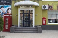 ELEC, LIPETSK/ROSJA, MAJ, - 08, 2017: restauracyjny Londyn Fotografia Royalty Free