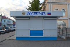 ELEC, LIPETSK/ROSJA, MAJ, - 09, 2017: salowy kiosk Zdjęcia Royalty Free