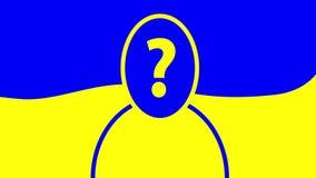 Elección del presidente de la animación de Ucrania Signo de interrogación como ondulación del agua ilustración del vector