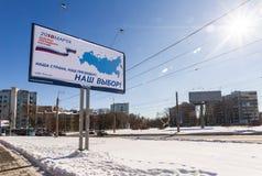 Elección del presidente de Rusia en el 18 de marzo de 2018 Imagen de archivo