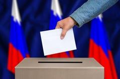 Elección en Rusia - votando en la urna Foto de archivo libre de regalías