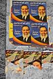 Elecciones egipcias  Imágenes de archivo libres de regalías