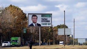 Elecciones locales en Ucrania 2015 Imagen de archivo libre de regalías