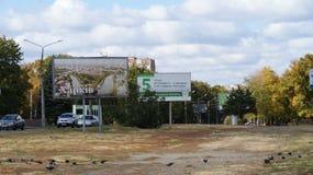 Elecciones locales en Ucrania 2015 Para alimentar Fotografía de archivo libre de regalías