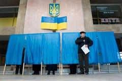 Elecciones presidenciales de Ucrania imagen de archivo