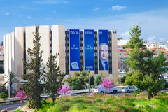 Election billboards in Jerusalem in the middle of spring bloomin Royalty Free Stock Photography