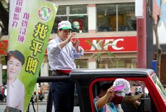 Election Campaign in Taiwan Royalty Free Stock Photography