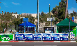 Election campaigning materials near a voting station in Israel Stock Photo