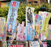 Election Flags in Taiwan royalty free stock photo