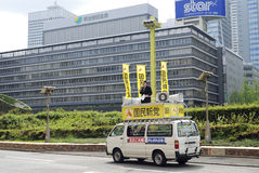 Election in Tokyo Stock Photos