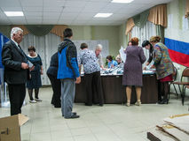 Elections to the State Duma of the Russian Federation 18 September 2016 in the Kaluga region. State Duma elections are considered an important event in the royalty free stock photos
