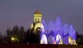 Electirc喷泉,莫斯科 库存图片