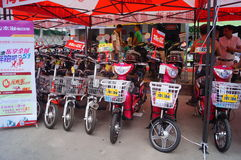 Electric bicycle sales shop Royalty Free Stock Photo