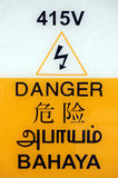 Electric danger sign. 415V, Singapore street Stock Image