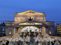 Electric fountain at night, lighted during christmas near the Bolshoi Theatre, Moscow Stock Image