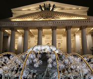 Electric fountain at night, lighted during christmas near the Bolshoi Theatre, Moscow Royalty Free Stock Images
