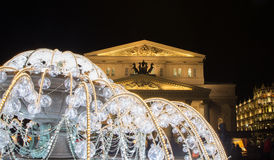 Electric fountain at night, lighted during christmas near the Bolshoi Theatre, Moscow Royalty Free Stock Image
