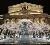 Electric fountain at night, lighted during christmas near the Bolshoi Theatre, Moscow Stock Images