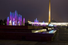 Electric fountains, Moscow Royalty Free Stock Photos