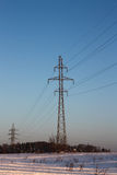 Electric lines. The photo shows the supports of power lines Royalty Free Stock Photo