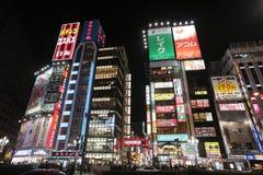 Electric sign at the entrance of Kabukicho Ichibangai Royalty Free Stock Photo