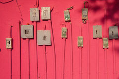 Electric switches Stock Photo