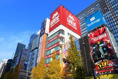Electric Town, Tokyo. TOKYO, JAPAN - DECEMBER 4, 2016: Akihabara district of Tokyo, Japan. Akihabara is also known as Electric Town district, it has reputation Stock Images
