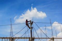 Electricity Authority 02 Stock Photo