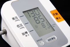 Electronic Blood Pressure Monitor. Detail of a digital blood pressure and heart rate monitor royalty free stock image