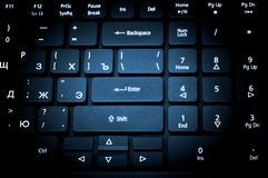 Electronic collection - laptop keyboard. The focus on the Enter Royalty Free Stock Image