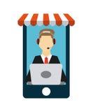 Electronic commerce design Stock Photos