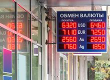 Euro and dollar to russian ruble exchange rate. Electronic listing board with euro and dollar to russian ruble exchange rate royalty free stock photos