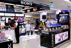 Electronic market in China Stock Photo