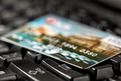 Electronic payment via the internet Royalty Free Stock Photo