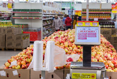 Electronic scales in the new hypermarket Magnit. Russia's larges Stock Photos