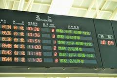 Electronic timetable Stock Photo