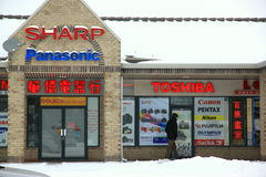 Electronics Store. An electronics store in a commercial plaza outside Toronto Stock Photography