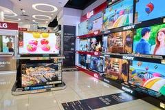 Electronics store in Hong Kong Stock Photo